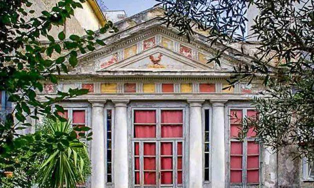 Concerto dei Quartieri Jazz a Palazzo Venezia