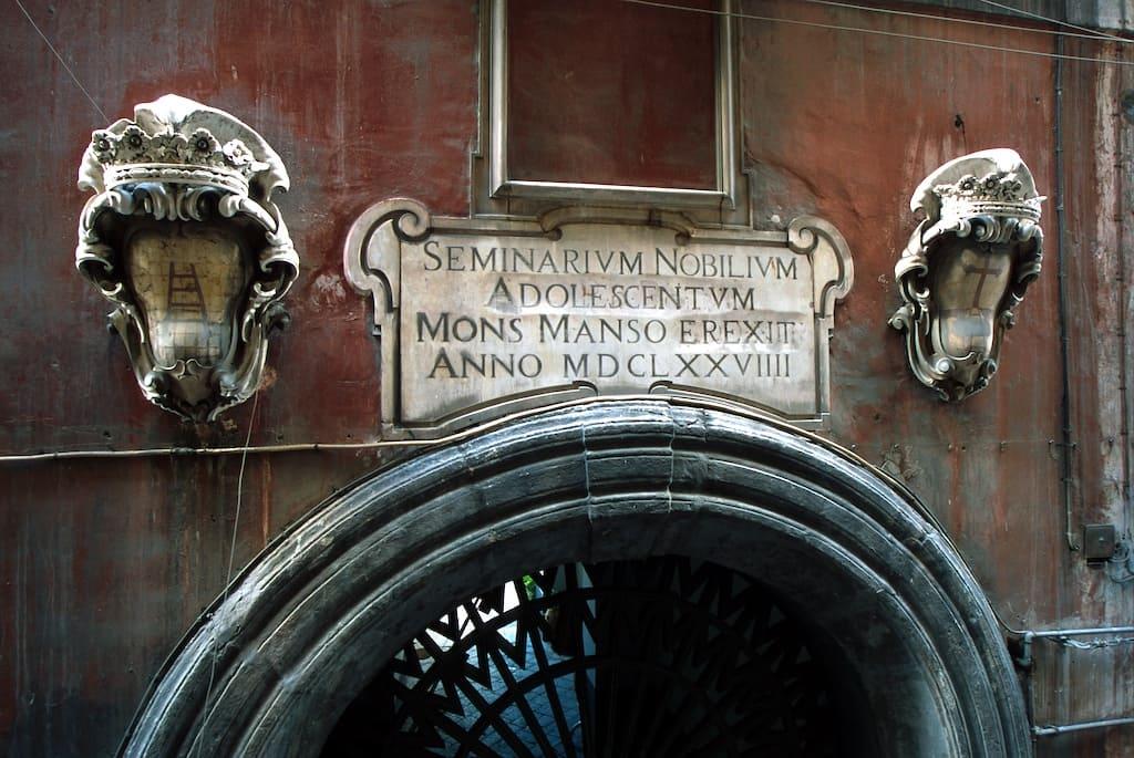 Seminario dei Nobili, Napoli